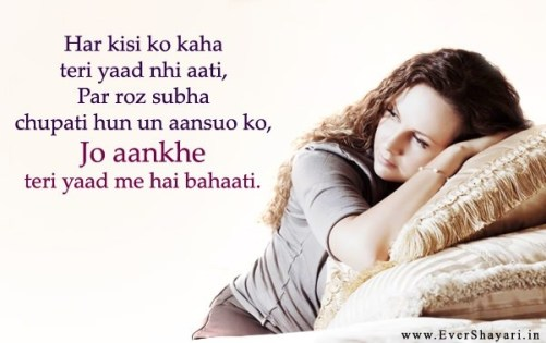 Sad Morning Shayari