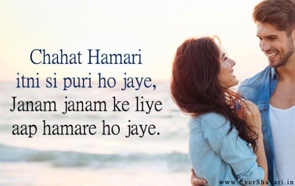 Romantic Hindi Shayari For Boyfriend