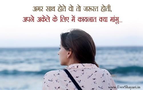 Sad Alone Girl Sitting Near Sea Image