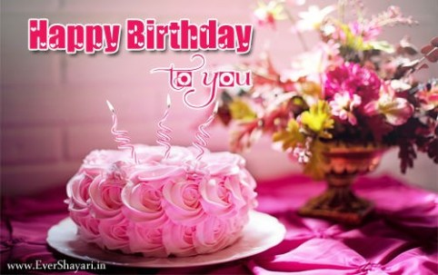 Happy Birthday Shayari Wishes Sms In Hindi