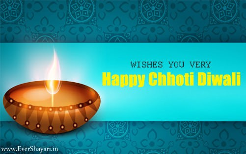 Happy Chhoti Diwali Shayari Wishes Sms In Hindi