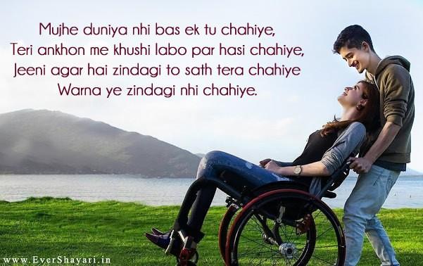 True love msg hindi me