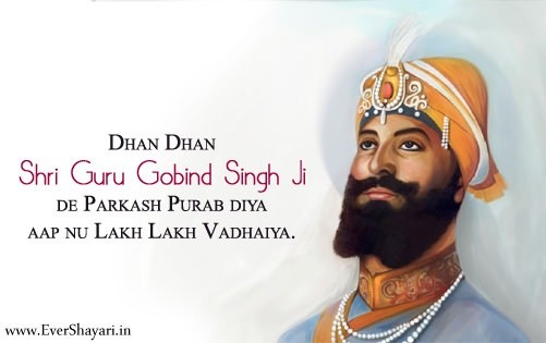Guru Gobind Singh Ji Gurpurab Wishes Messages