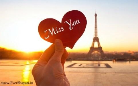 Romantic Miss You Shayari For Girlfriend Boyfriend