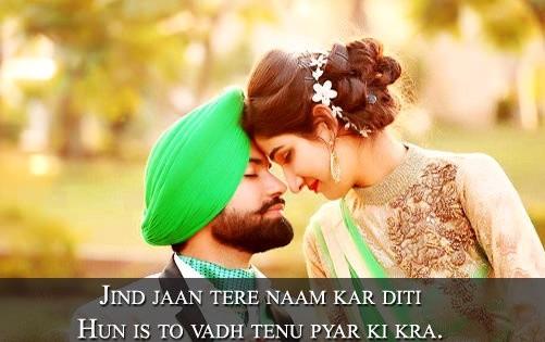 Punjabi Romantic Shayari For Girlfriend Boyfriend