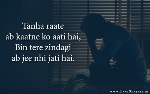 Good Night Sad Shayari