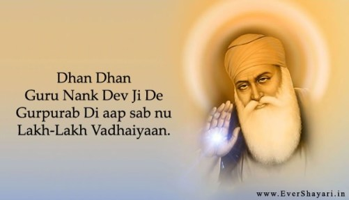 Guru Nanak Dev Ji Gurpurab Wishes Messages