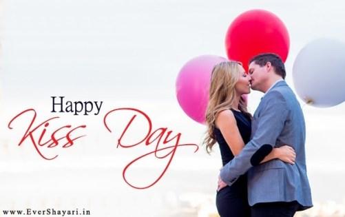 Romantic Kiss Day Shayari For Girlfriend Boyfriend