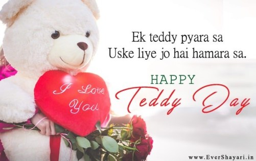 Romantic Teddy Day Shayari For Girlfriend Boyfriend
