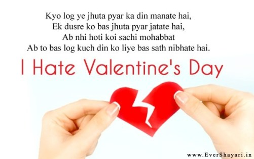 Sad Valentines Day Shayari For Girlfriend Boyfriend