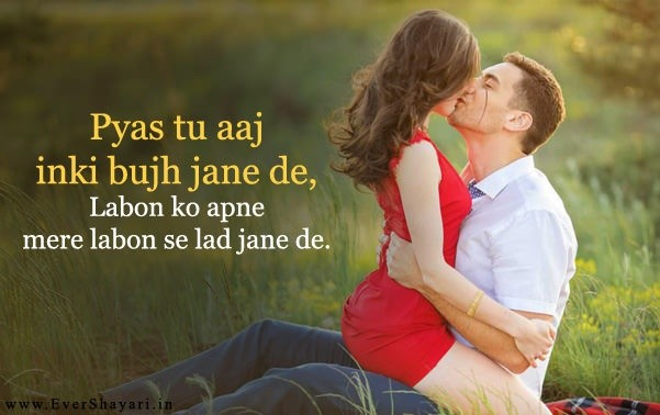 Hot romantic love quotes in hindi