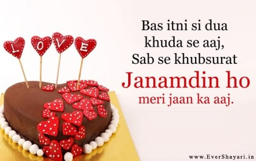 Birthday Shayari For Love