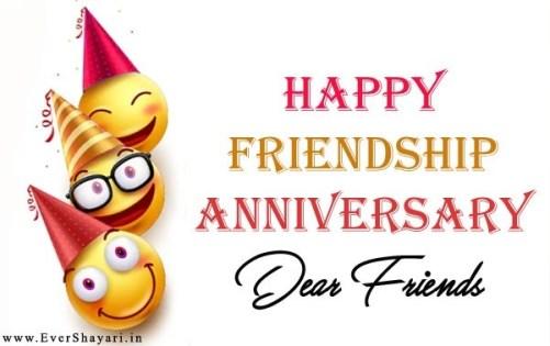 Happy Friendship Anniversary Shayari