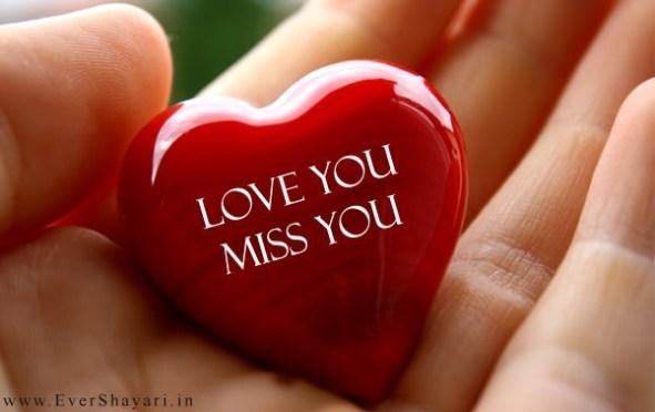 Romantic Miss You Shayari For Husband Wife In Hindi