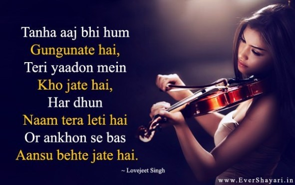 Sad Yaad Shayari From Broken Heart