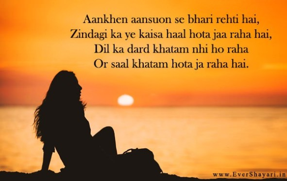 Sad New Year Shayari For Girlfriend Boyfriend