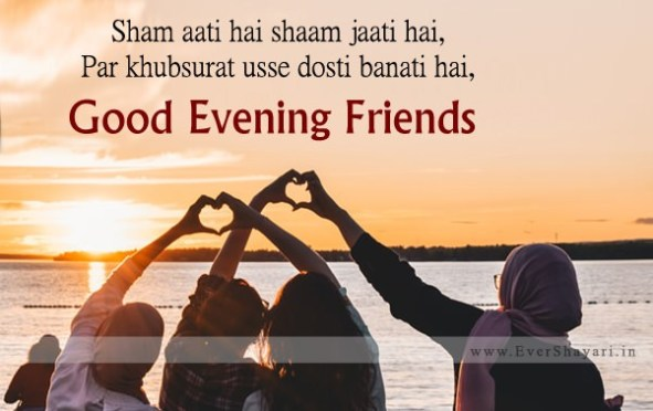 Good Evening Shayari For Friends
