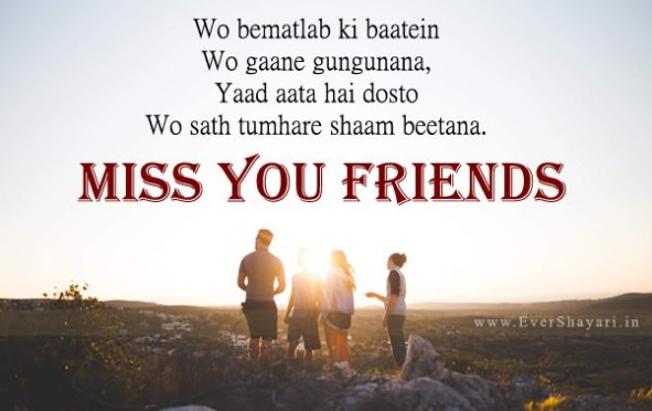 Miss You Shayari For Friends