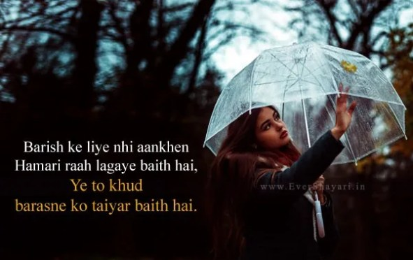 Sad Yaad Barish Shayari In Hindi