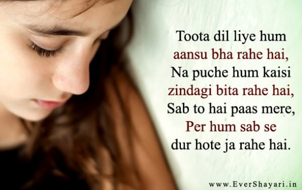 Hindi Dard Bhari Shayari From Broken Heart