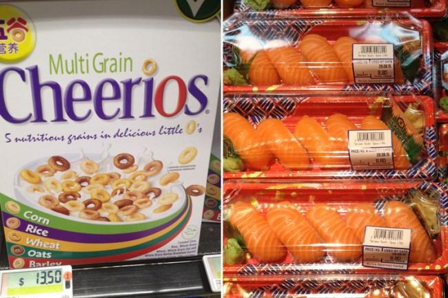 cereal_vs_sushi_price