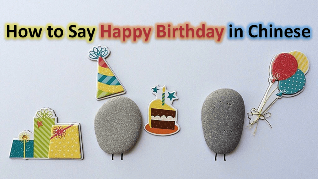 How To Say Happy Birthday In Chinese The Complete Guide