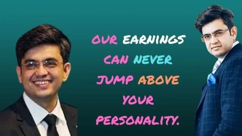 Sonu Sharma Quotes 2021