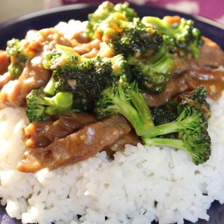Soy Free Beef and Broccoli
