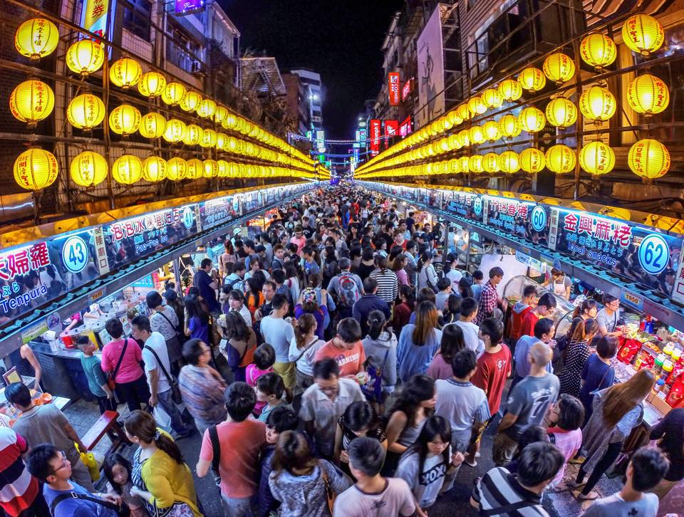 What to Know Before Traveling to Taiwan
