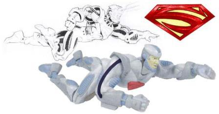 Superman Lives Toy