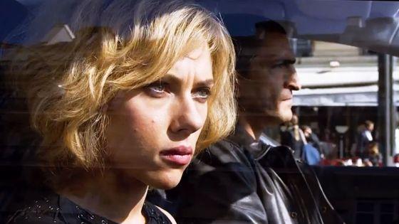 Lucy Movie Scarlett Johansson HD Wallpaper