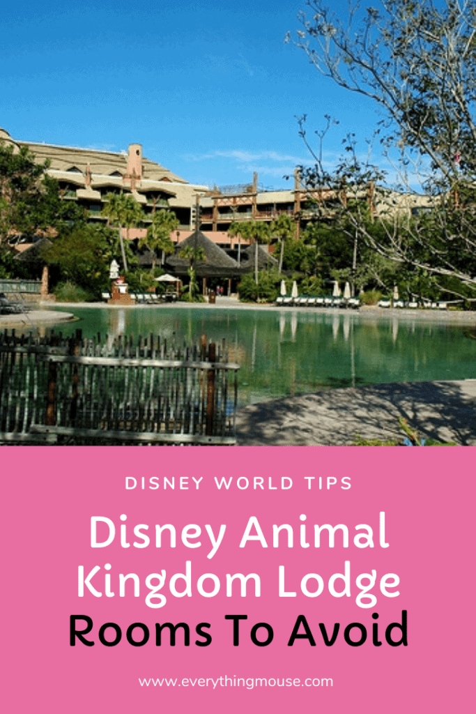 disneyanimalkingdomrooms