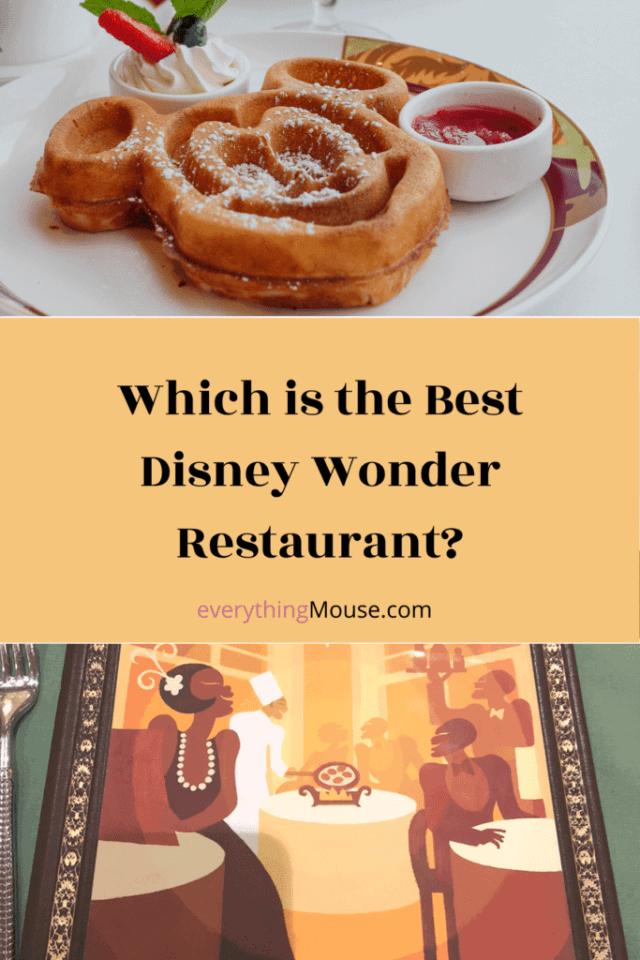disneywonderrestaurant