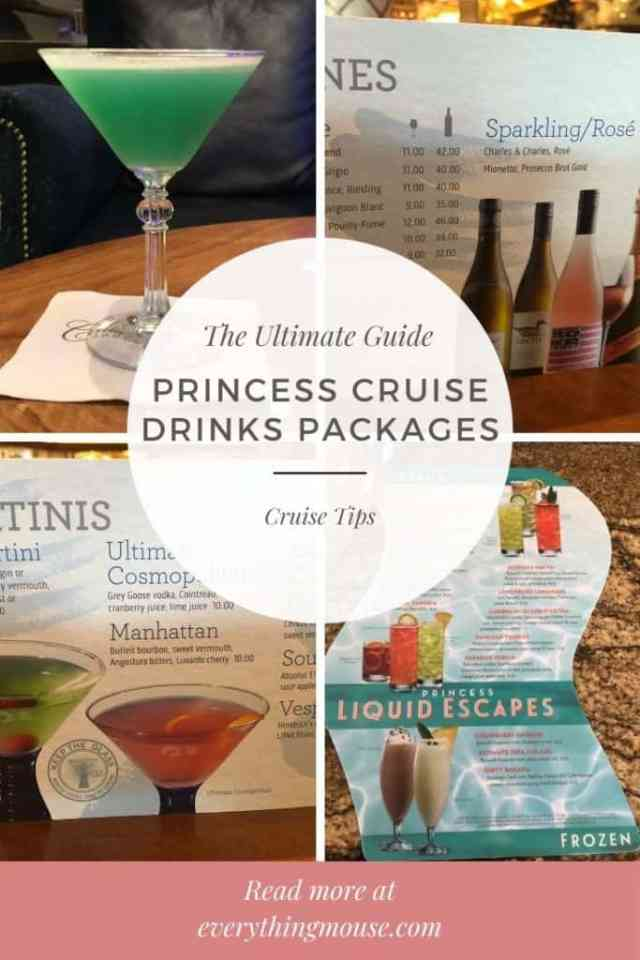 princesscruisedrinkspackage
