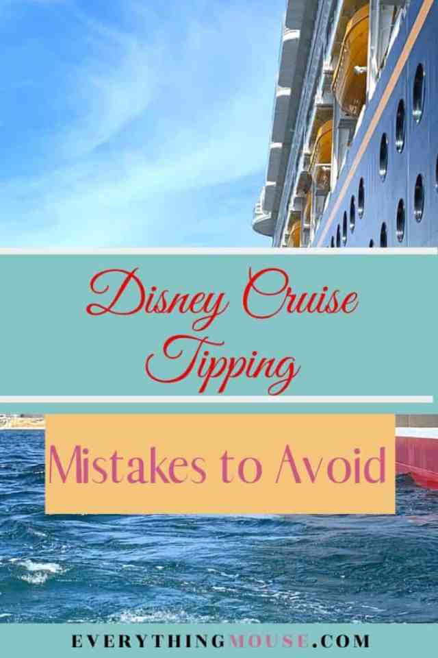 disneycruisetipping