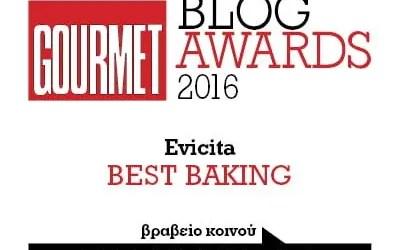 Tα Food Blog Awards 2016 του Βήμα Gourmet μέσα από τα μάτια της Evicita!