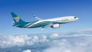 oman air Sultanat d Oman bienvenue dans le pays des mille et une nuit
