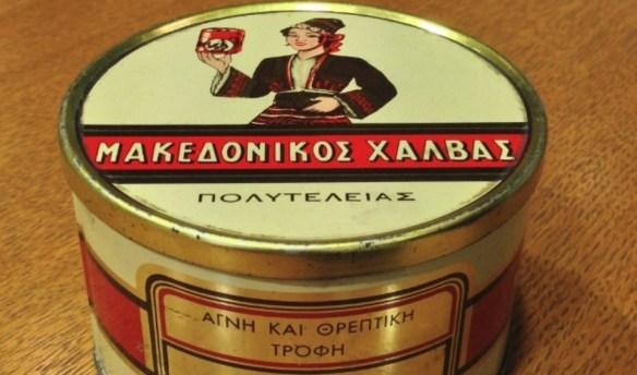 Makedonikos_xalvas