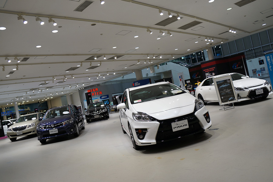 Toyota City Showcase at MEGAWEB