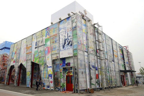 bosnia-pavilion-shanghai-2010