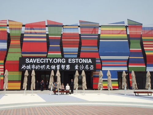 estonia-pavilion-shanghai-2010