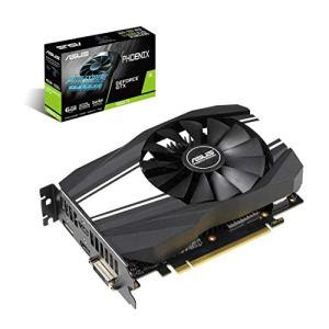 ASUS PH-GTX1660TI-O6G GeForce GTX 1660 Ti 6 Go GDDR6 – Cartes Graphiques (GeForce GTX 1660 Ti, 6 Go, GDDR6, 192 bit, 7680 x 4320 Pixels, PCI Express 3.0)