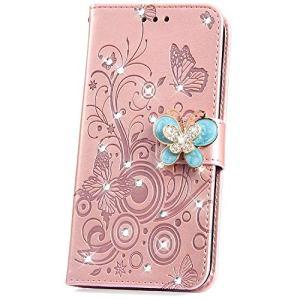JAWSEU Compatible avec Huawei P30 Coque Cuir Paillettes Glitter Bling Diamant Strass Une Fleur Papillon Portefeuille PU à Rabat étui Brillant Leather Wallet Flip Case,Or Rose
