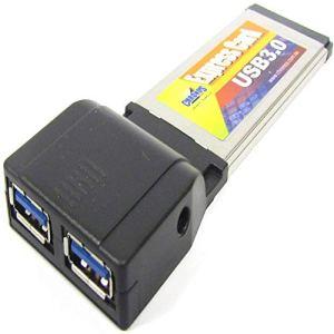Cablematic – ExpressCard vers USB 3.0 2 ports externes