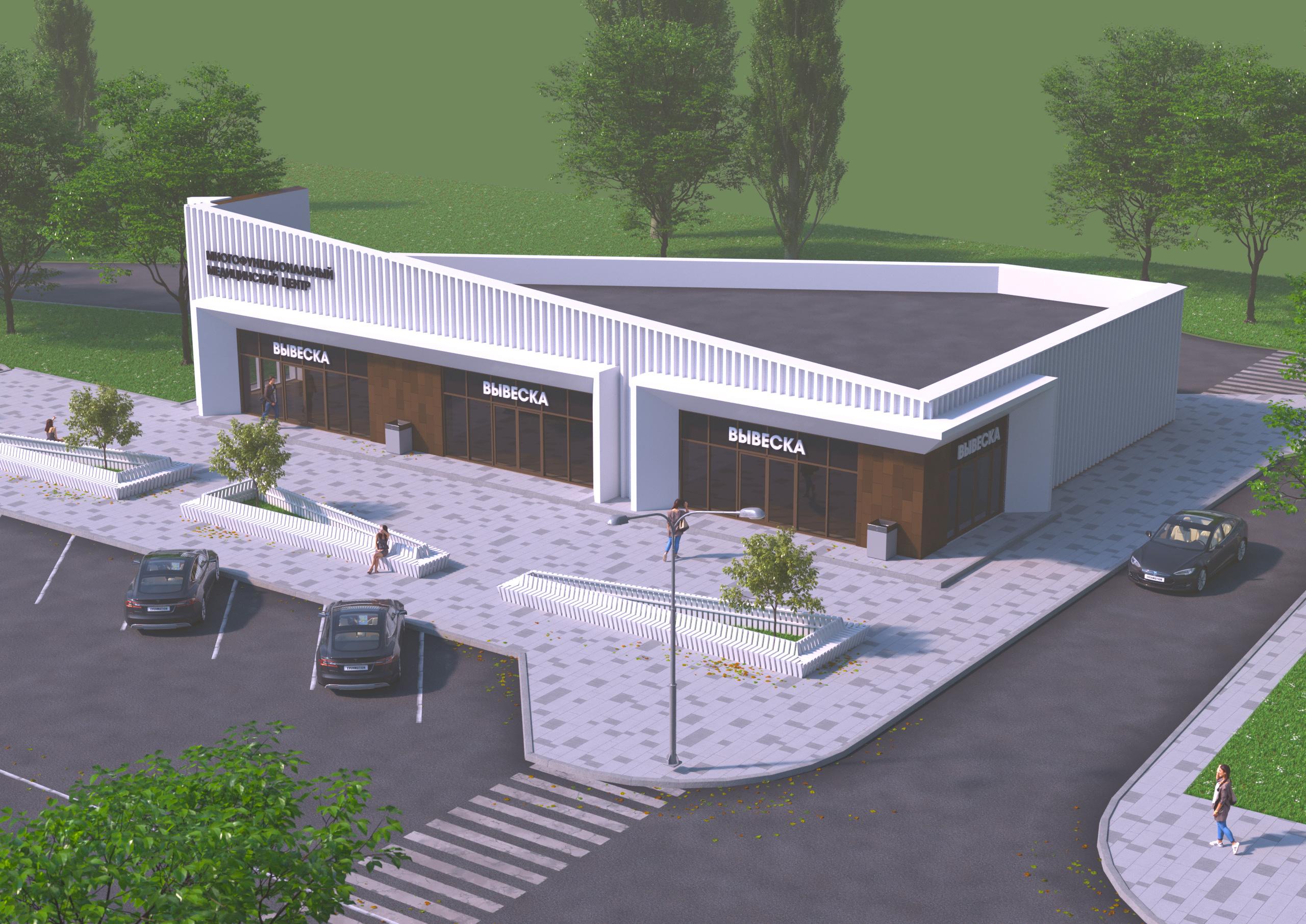 Общий вид здания медицинского центра