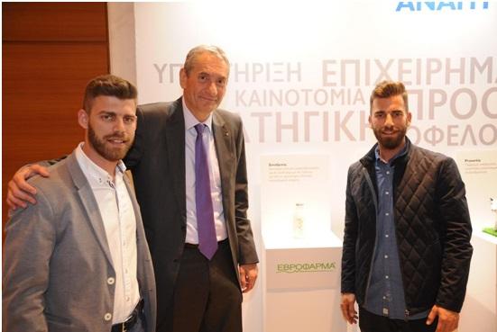 Η «ΕΒΡΟΦΑΡΜΑ» μεταξύ των 20 ελληνικών  επιχειρήσεων που στηρίζει ο ΟΠΑΠ