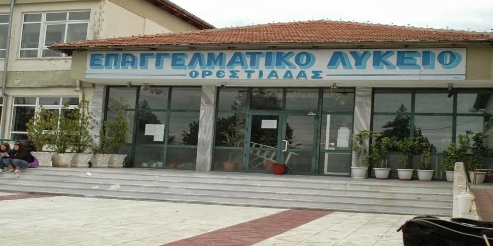 Απόφοιτοι του ΕΠΑΛ Ορεστιάδας απορροφούνται στην τοπική αγορά εργασίας