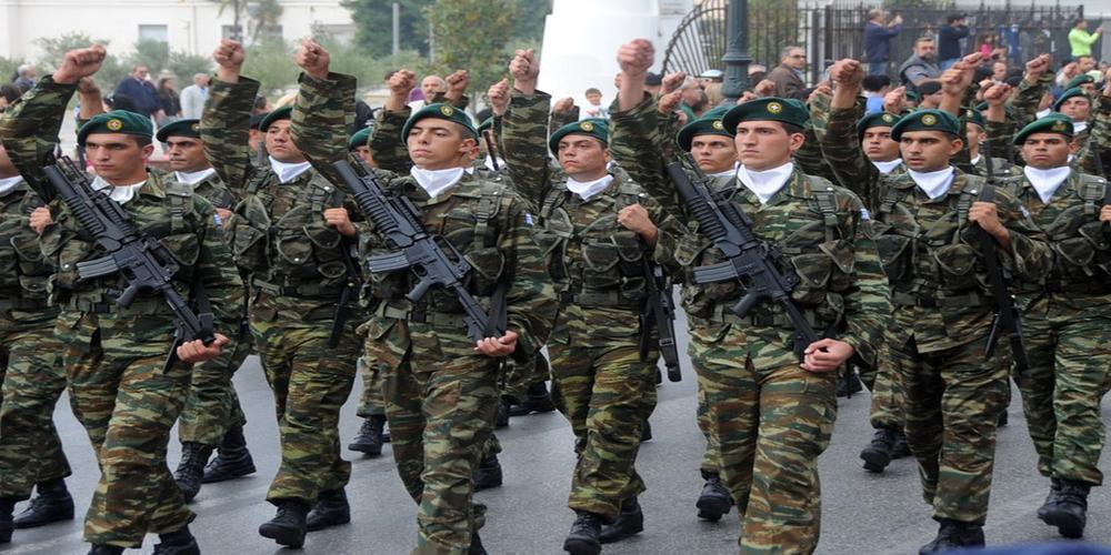 Το νέο μισθολόγιο προσωπικού Ενόπλων Δυνάμεων και Σωμάτων Ασφαλείας. Αναλυτικοί πίνακες