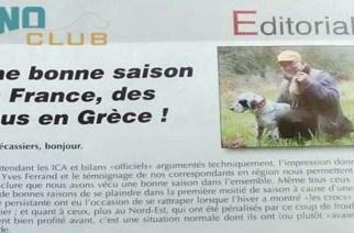 Η χειμωνιάτικη εξόντωση της μπεκάτσας στην Ελλάδα έγινε θέμα σε Γαλλικό περιοδικό!