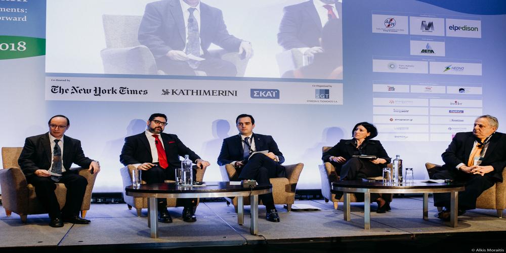 Ενημέρωση απ' την Εβρίτισσα Διευθύντρια του ΤΑΡ Κατερίνα Παπαλεξανδρή στο ετήσιο Athens Energy Forum
